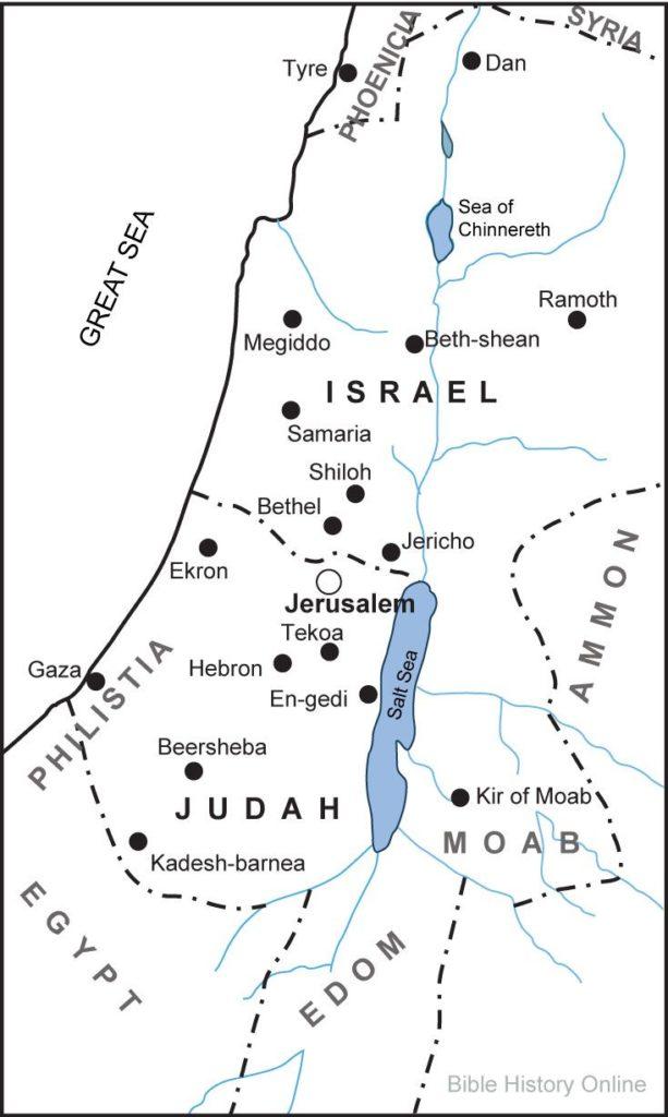 Beth Shemesh Judah: Biblical Geology And Archaeology